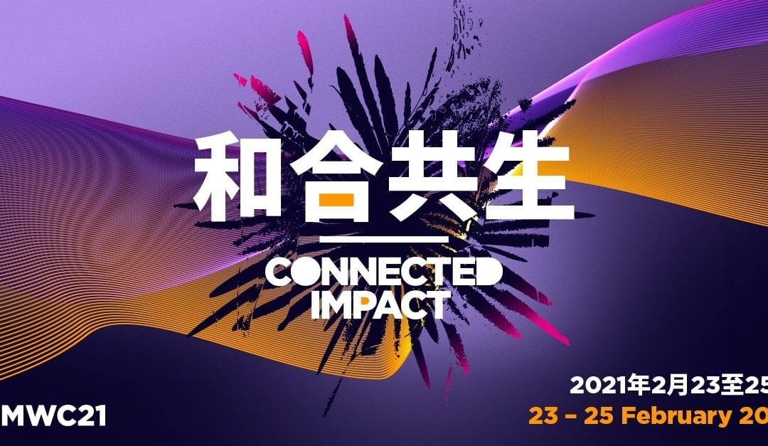 Chengdu Sprouting and Oppo Unveil Innovative Phone Powered by AirFuel Resonant at MWC Shanghai 2021