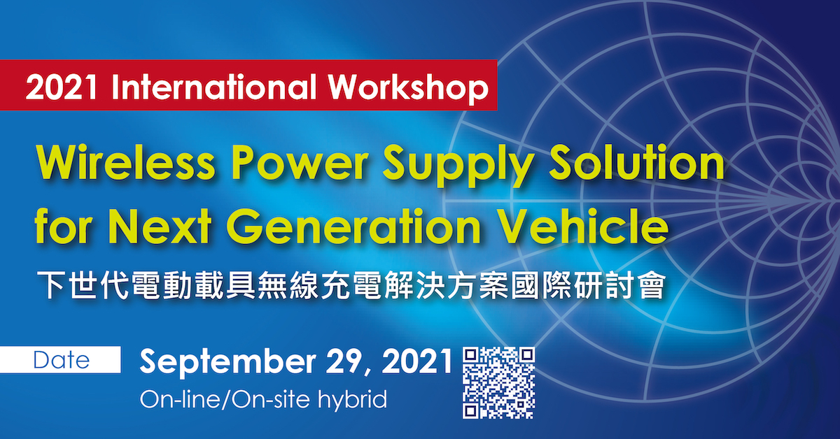 Wireless Power Supply Solutions for the Next Generation Vehicle